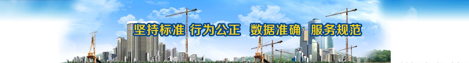 贵州材料检测