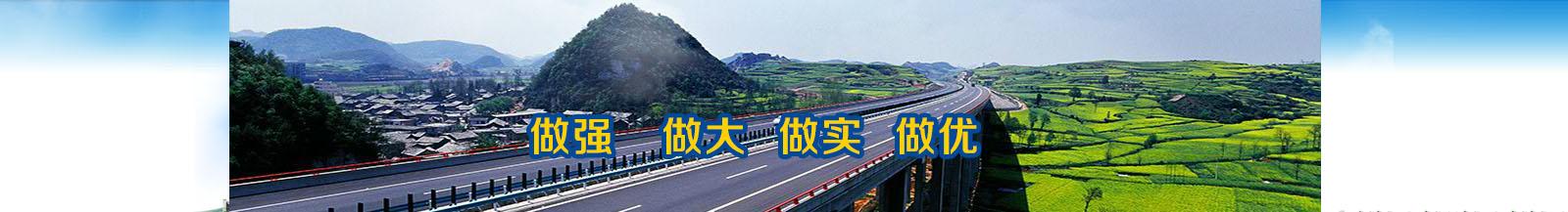 贵州主体结构检测