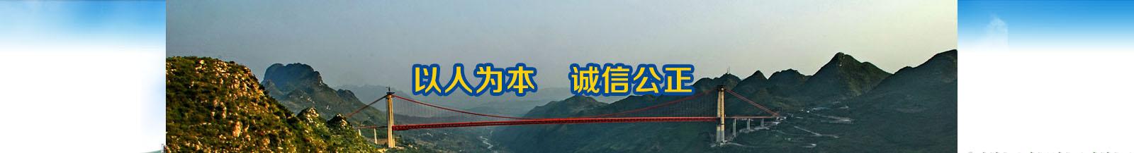 贵州地基检测