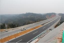 三黎高速项目
