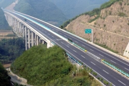 """玉三高速水竹坪特大桥获贵州省""""黄果树""""杯优质工程"""