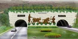 """镇胜高速公路槽箐头隧道荣获贵州省""""黄果树""""杯优质工程"""